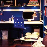 Decoraci n con silla for Ikea malaga telefono